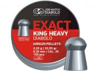 JSB Exact King Heavy 6.35  300шт