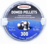Пули Люман Domed  pellets  0,68гр (300шт)